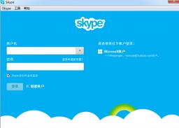 win8电话激活 Skype网络电话官方下载