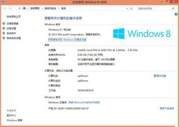 win8.1激活工具(KMSpico) 永久激活版下载