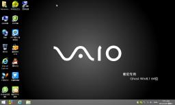 索尼上网本ghost win8.1稳定安全版V2016.01(64位)