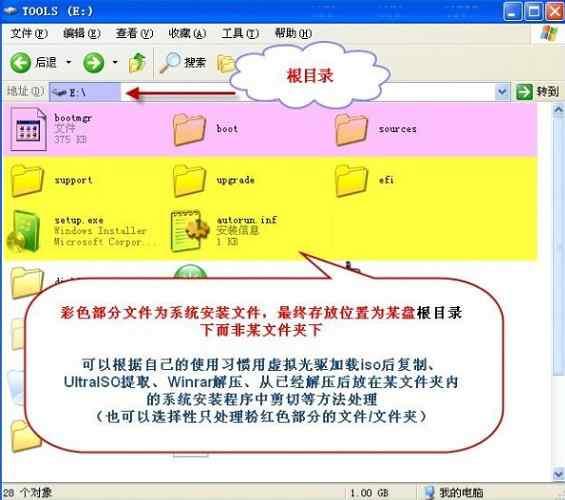 一键装机工具:NT6 HDD Installer