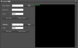 dota2激活码生成器 单文件版下载