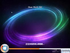 ghost win10 x86(32位)修正增强版V2016.04免费下载