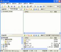 UltraISO光盘制作工具9.5破解版