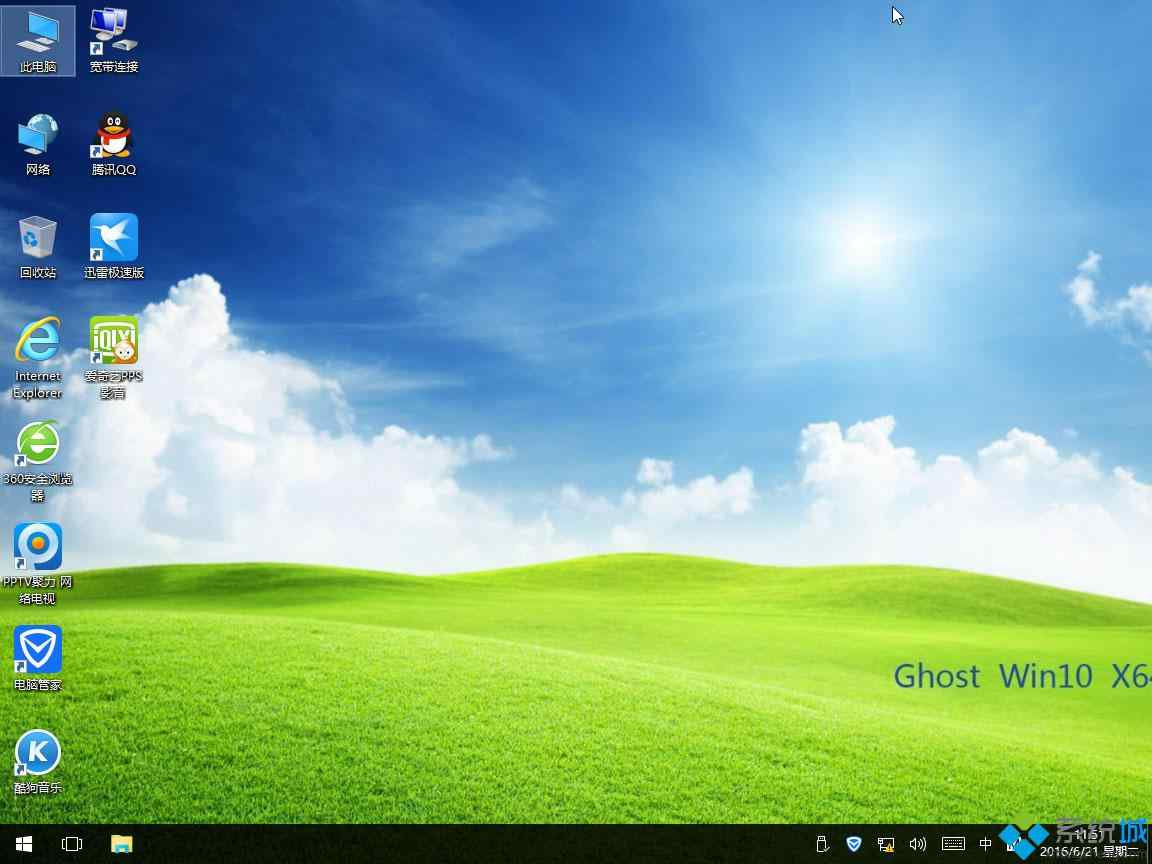 ghost win10 x64极速纯净版桌面图