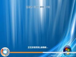深(shen)度技(ji)術ghost win8.1 64位優(you)化正式版(ban)V2016.12免費下載